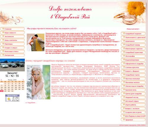 Перейти на сайт