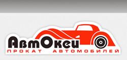 Крас-Вэб - СОЗДАНИЕ САЙТА, разработка сайта, создание сайтов Красноярск, дизайн сайтов, студия дизайна, раскрутка сайта, продвижение сайта