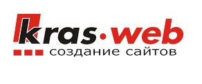 Разработка сайтов в Красноярске - Крас-Веб